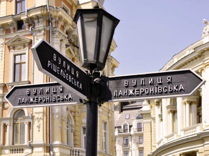 Odessa group walk